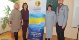 Адвокація як спосіб захисту прав - тренінг у Вінниці