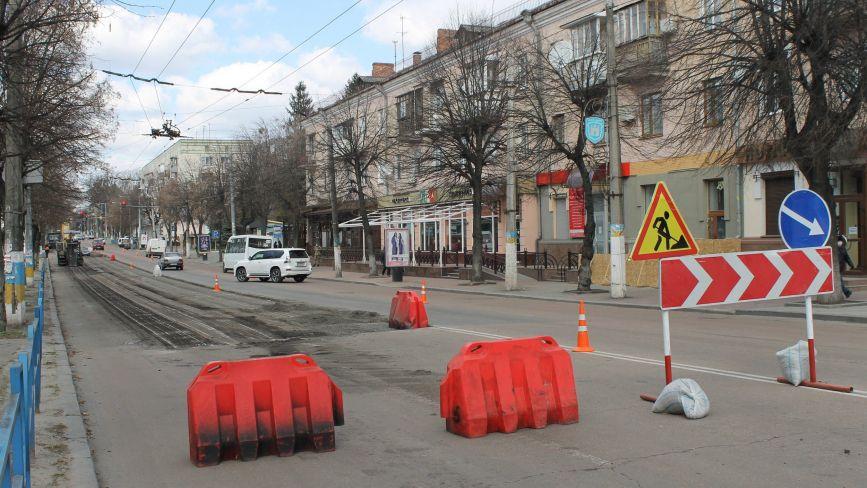 Знову ремонтують Велику Бердичівську. ФОТО