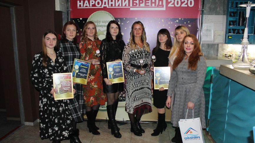 У Житомирі нагородили переможців конкурсу «Народний бренд – 2020»