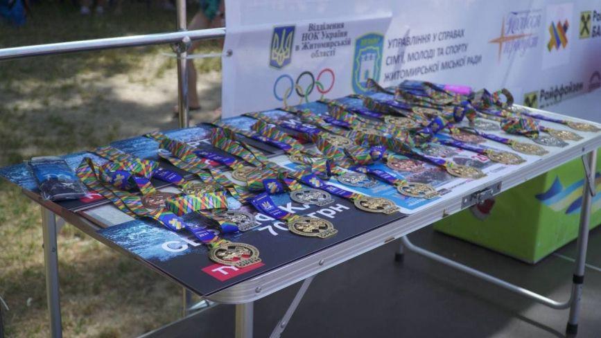 У Житомирі вшосте пройшов турнір із плавання Teteriv Open: ФОТО