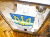 Бюлетень- в урну,селфі- усоцмережу: СергійСухомлин та голова ОДАІгорГундичсфотографувалисьзрозгорнутимибюлетнями