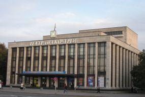 Житомирский драмтеатр покаже «Украдене щастя» в рамках Всеукраїнського фестивалю-конкурсу «ART-UKRAINE»