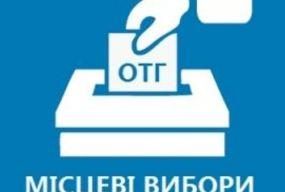 У двох селищних радах Житомирщини 29 квітня відбудуться додаткові вибори депутатів у громадах, які приєднуються до діючих ОТГ