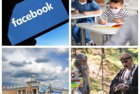 Повернення дітей до школи, платні парковки та серіал «Слов'яни»: що житомиряни обговорювали у мережі Facebook