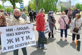 В Житомирі пройшла акція протесту проти високих тарифів на комунальні послуги