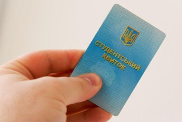 З 1 січня в Україні зросли стипендії: хто і скільки отримуватиме