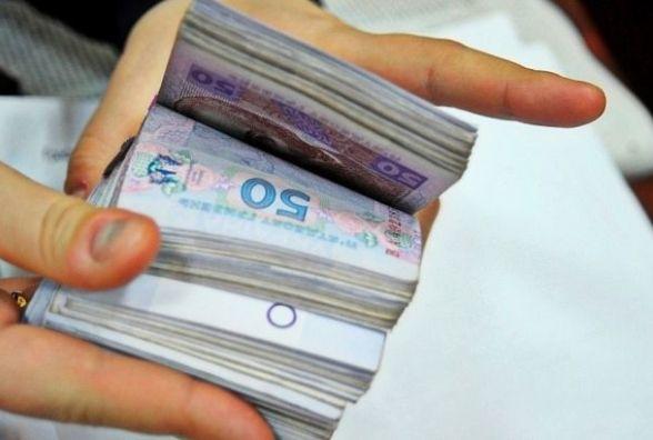 Відсьогодні в Україні діють нові обмеження на розрахунок готівкою