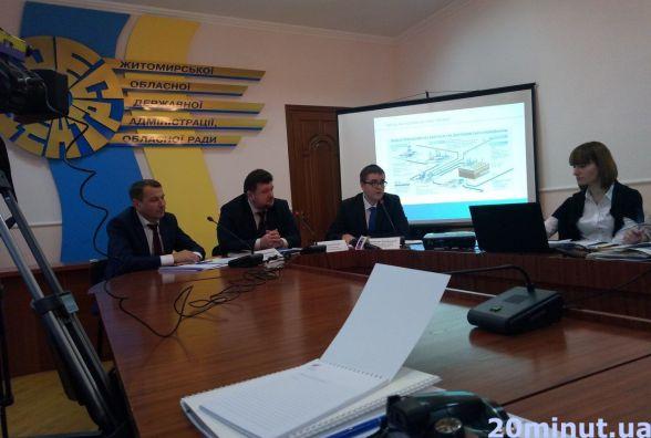 Таємниця «блакитного вогнику»: Представники ПАТ «Житомиргаз» спростовують інформацію, що вони розбавляють газ для житомирян