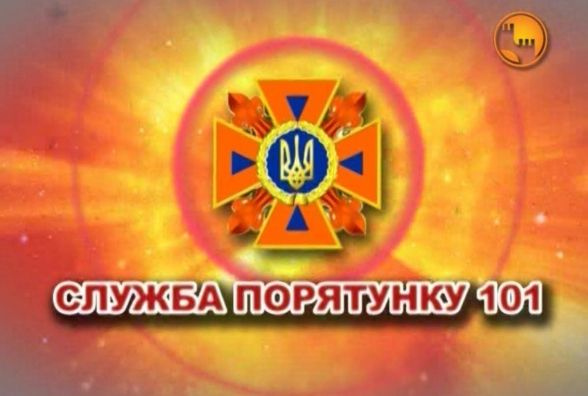 За перші дні нового року на пожежах в Житомирській області загинуло 11 осіб