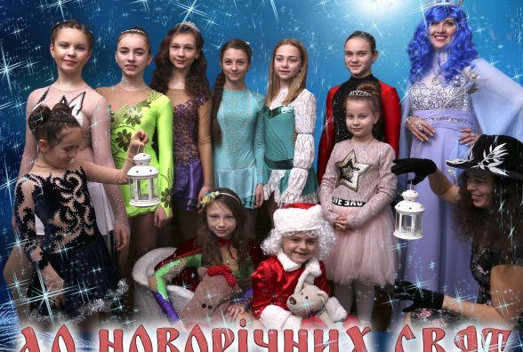 """Житомирян запрошують на льодове шоу """" Снігова королева"""""""