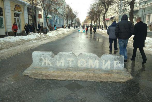 Фотофакт: З льодової скульптури на Михайлівській зник логотип міста