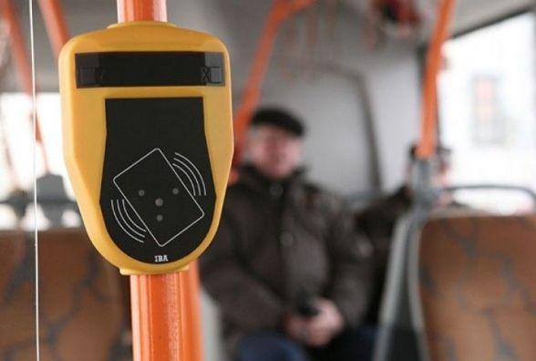 Прощавайте, паперові квитки: в Україні узаконили електронний квиток