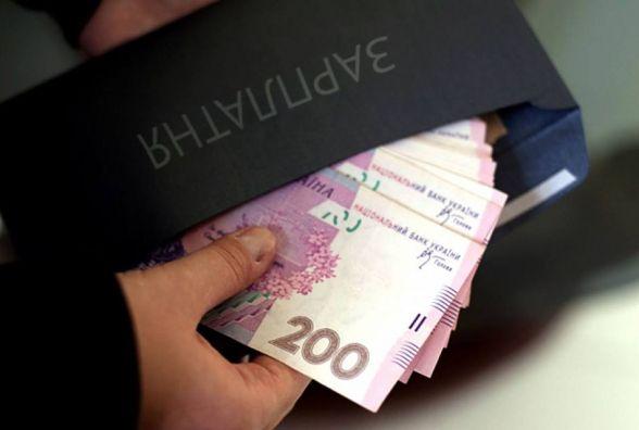 Мінімалка у 3200 призведе до підвищення інфляції - НБУ