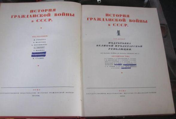 Через українсько-білоруський кордон намагалися вивезти старовинну книгу