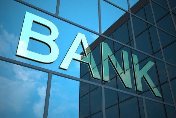 Взяти кредит стане легше: НБУ спростив правила видачі кредитів
