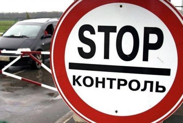 Житомирські прикордонники затримали викрадений автомобіль, який числився в базі даних Інтерполу