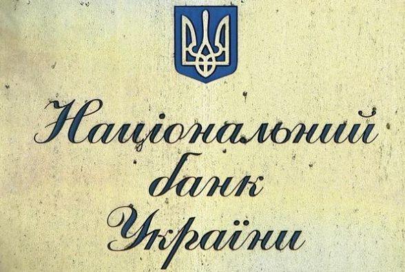 Чому обвалилася українська гривня: в НБУ назвали три причини