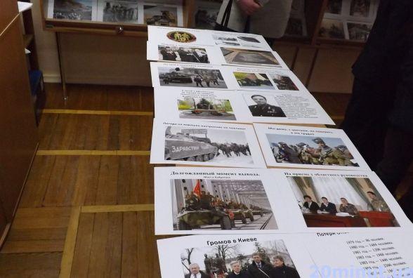 У Житомирі презентували виставку робіт художників - ветеранів Афганської війни