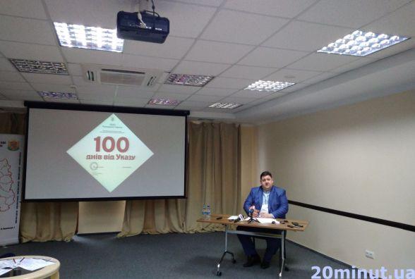 Плани на рік: що пообіцяв губернатор Житомирщини зробити у 2017 році