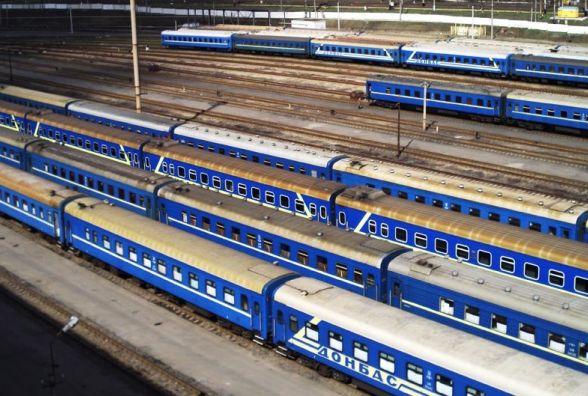 Відтепер залізничні квитки можна придбати через смартфон