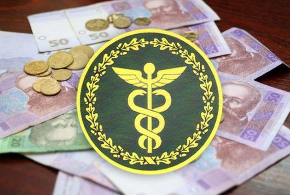 Податківці звітують: минулого року платники перерахували на розвиток армії понад  97 мільйонів гривень