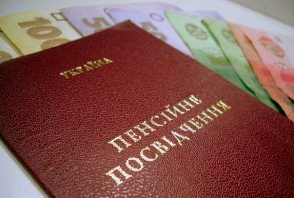 Українцям обіцяють осучаснення пенсій