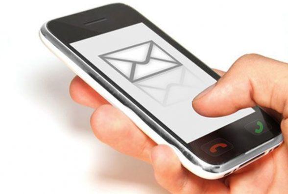 Рейдерству - ні: в Україні запрацював новий SMS-сервіс