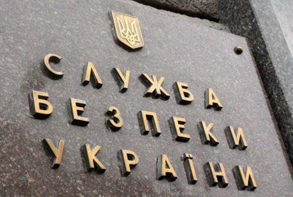 СБУ викрила на Житомирщині філію підприємства, що 2 роки незаконно видобувало торф