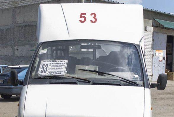 Відсьогодні  маршрутки 53 і 53-А припинили перевезення пасажирів