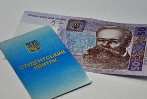 В Україні розширили категорії студентів, що мають право на соціальні стипендії