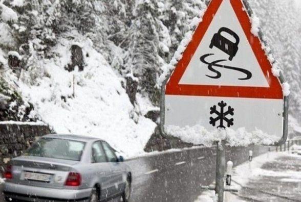 Житомирщина увійшла до переліку областей з критичним рівнем аварійності