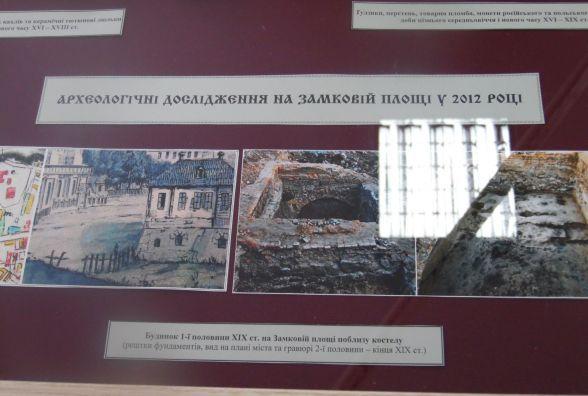 У Житомирі презентували виставку унікальних археологічних артефактів