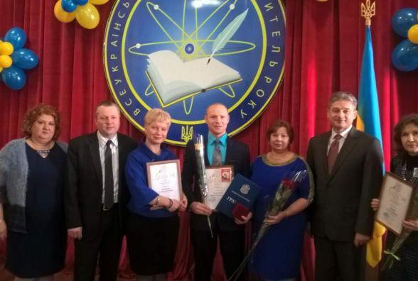 Стали відомі імена переможців обласного етапу Всеукраїнського конкурсу «Вчитель року – 2017»