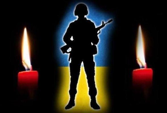 У школах та вишах України з`являться меморіальні стенди про героїв АТО