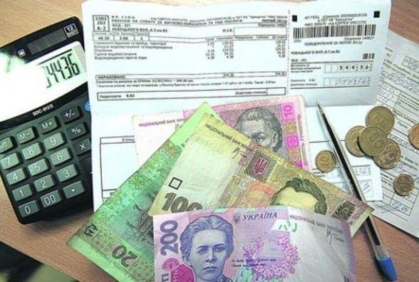В Україні зросли субсидії на комунальні платежі
