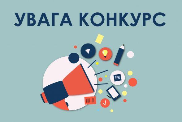 """Учнів Житомирщини запрошують взяти участь у конкурсі малюнків """"Ліси поруч з нами"""""""