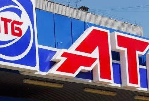 """Мережа """"АТБ"""" у Житомир ігнорує приписи влади"""