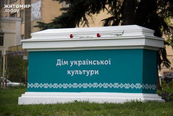 Правосуддя VS прокуратура: суд тричі відмовив у проведенні аудиту щодо Дому української культури