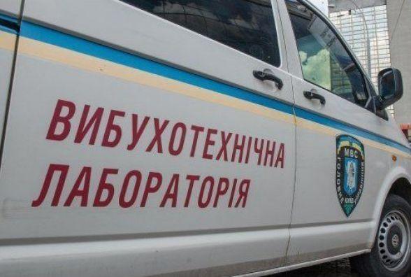 Небезпечна знахідка: у Бердичеві невідомі замінували мікроавтобус
