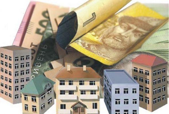 Податок на нерухомість: хто, за що і скільки заплатить