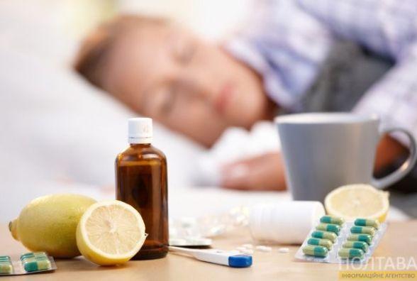 На Житомирщині знизилася кількість захворювань та грип та ГРВІ