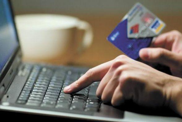 Кіберполіція викрила організаторів мережі шахрайських сайтів