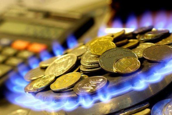 З травня за газ із субсидіями українці платитимуть більше