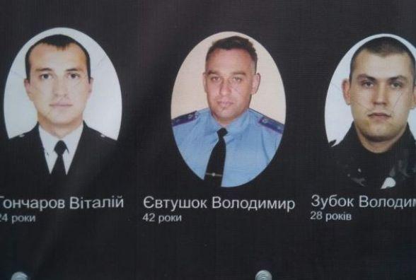 Влада обіцяє розібратися, хто розмістив на банері пам'яті Небесної Сотні в Житомирі «беркутівців»