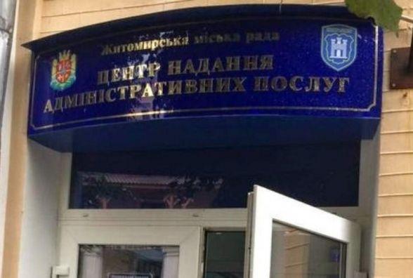 Депутати визначили, де побудують новий центр надання адміністративних послуг