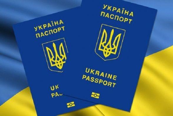 Кабмін обмежив квоту на іміграцію до України