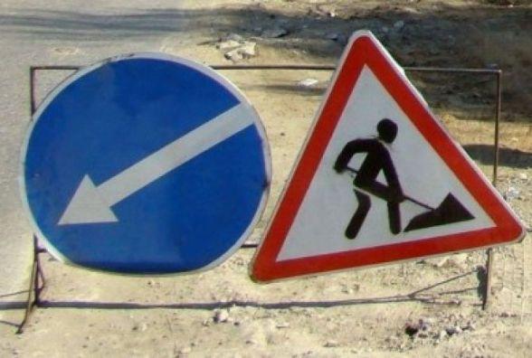 Влада заборонить житомирянам розкопувати відремонтований асфальт