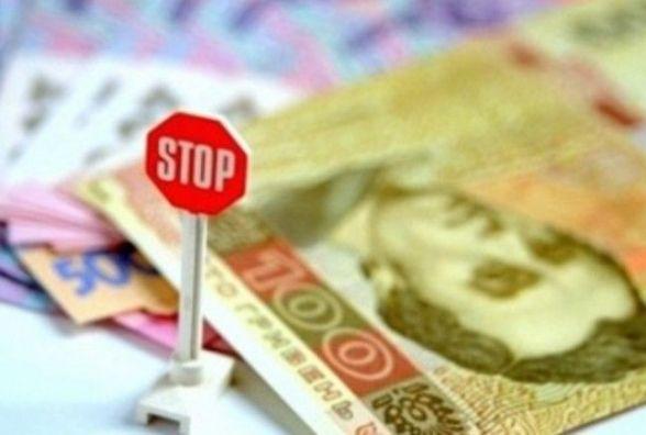 Громадські організації вимагають розібратися з ситуацією, що склалася у житомирському НВК №11