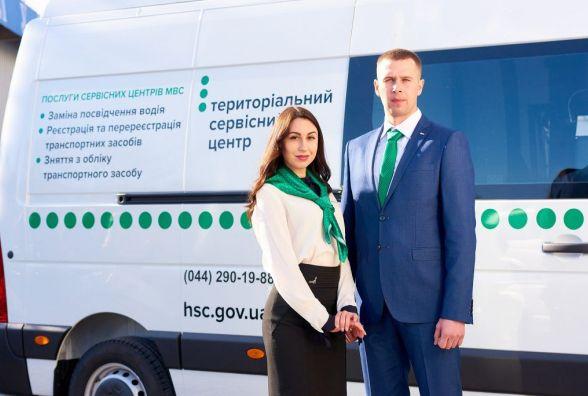 В Україні запустили мобільні сервісні центри МВС