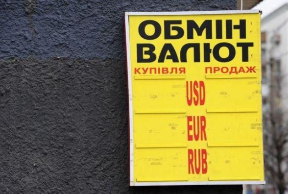 Валюти продовжують падати